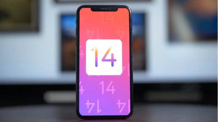 iOS 14 latest iphone version